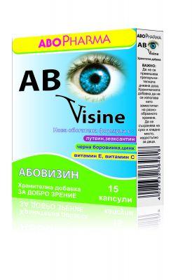 АБОВИЗИН/ABOVISINE 15caps.