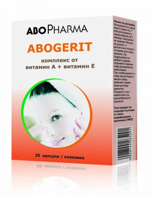 Абогерит/Abogerit комплекс vitamin А+Е 25caps.