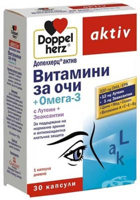 Витамини за очи+Омега-3/Vitamin eye+Omega-3 30caps.