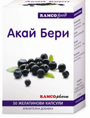 Акай Бери/Acai Berry 50caps.