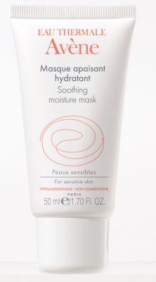 Авен Хидратираща маска за лице/Avene Hydrating mask 50ml