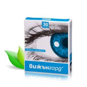 Вижънгард/Visionguard 30caps.