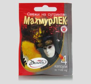 Махмурлек/Mahmurlek 4 caps.