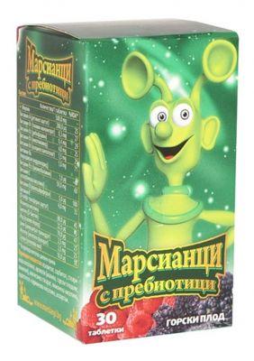 Валмарк Марсианци с прeбиотици 80tabl.