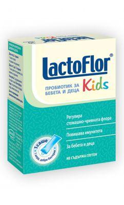 Лактофлор кидс плахчета/Lactoflor kids 10sache.
