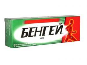 Бен-Гей маз/Ben-Gay 50g