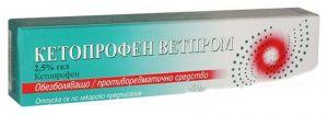 Кетопрофен 2,5%гел/Ketoprofen 2,5% gel 50g