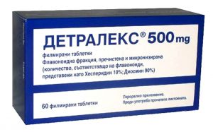 Детралекс таблетки/Detralex 500mg 30tabl. 60tabl. 90tabl.