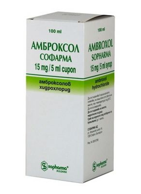 Амбиксол сироп 15мг/Ambixol syrup 15mg/5ml 100ml