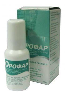 Орофар спрей за гърло/Orofar spray 30ml