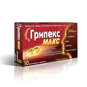Грипекс Макс таблетки/Gripex Max 10tabl.