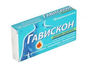 Гавискон таблетки за дъвчене/Gaviscon 16 tabl.