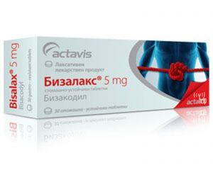 Бизалакс таблетки/Bisalax 5mg * 30tabl.