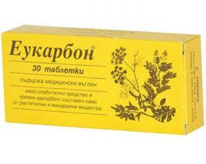 Еукарбон таблетки/Eucarbon 30tabl.