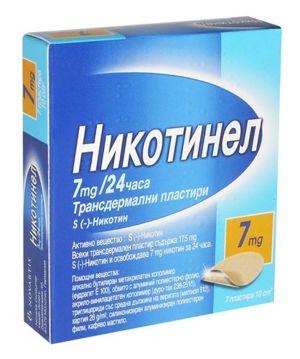 Никотинел ТТС пластири/Nicotinell TTC 10 7mg* 7