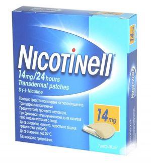 Никотинел ТТС пластири/Nicotinell TTC 20 14mg/24h 35mg 7ttc