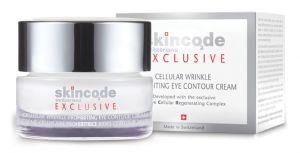 Скинкод клетъчен околоочен крем/Skincode cellular eye cream 15ml