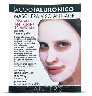 Плантерс маска за лице/Planter's face mask