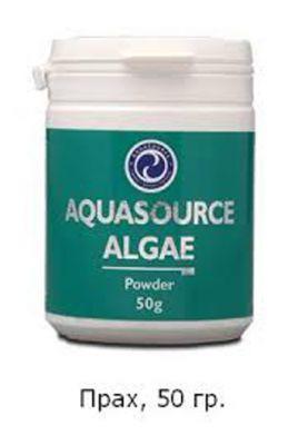 Аквасорс Водорасли прах/AquaSorce Algae powder 50g