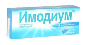 Имодиум капсули/Imodium 2mg * 6 caps.