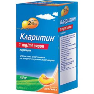 Кларитин сироп/Claritin syrup 120ml