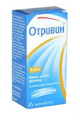Отривин сол. 0.05%/Otrivin sol. 0.05% 10ml