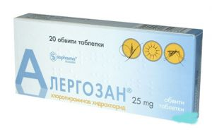 Алергозан таблетки/Allergosan 25mg * 20 tabl.