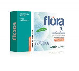 Або Фарма Флора капсули/Abo Pharma Flora 15caps.
