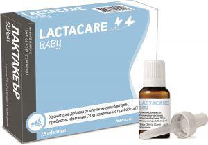 Лактакеър Бейби капки/Lactacare baby drops 7.5ml