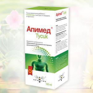 Апимед Тусик/Apimed Tusic 100ml