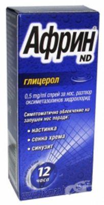 Африн НД глицерол спрей/Afrin ND Glycerol spray 15ml