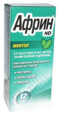 Африн НД ментол/Afrin ND menthol spray 15ml