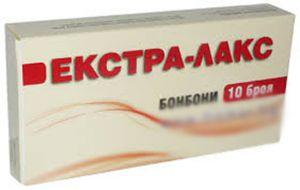 Екстра лакс бонбони със захар/Extra lax 10бр.