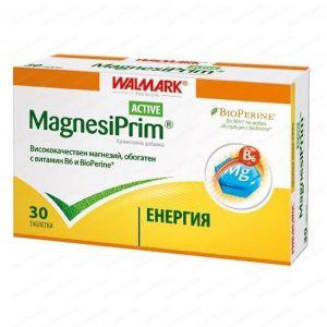 Валмарк Магнезиприм актив 30табл.