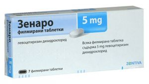 Зенаро таблетки/Zenaro 5mg * 7tabl. 28tabl.