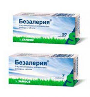 Безалерия таблетки/Bezaleria 5 mg * 7 film tabl. * 20film tabl.