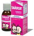 Тайлол перорална суспензия/Tylol oral suspension 100ml