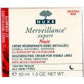 Нукс Мервеланс експерт нощен/Nuxe Merveillance expert nuit 50ml